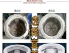 阳江**专业机械深度清洁机,空调,洗衣机抽烟烟机