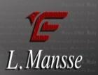 L.Mansse L.Mansse诚邀加盟