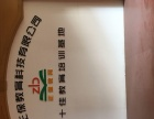 非中介出租东河桥二中附近写字楼3楼150平2000