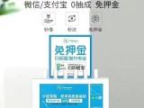 深圳市共享充電寶
