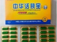 中华活胰宝多少钱一盒 一般价格是多少
