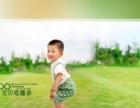 麻城儿童摄影**皇家宝贝儿童摄影