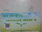 许昌市东区80 90水行