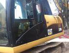 进口卡特二手挖掘机 卡特320挖掘机 二手卡特挖掘机价格