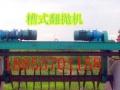 山东,江苏常用有机肥翻堆机,槽式翻堆机