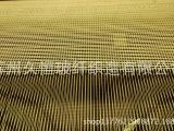 1414芳纶绞织网格布,芳纶网格带、绞织芳纶布