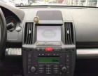 路虎 神行者2 2010款 2.2T 自动 TD4 HSE柴油款