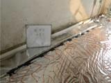 碳纤维家用地暖 安装施工 采暖电地暖