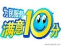 欢迎访问(天津神州热水器官方网站)各售后服务咨询电话欢迎