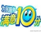 欢迎-!进入河西区三星空调(天津各点)售后服务网站电话?