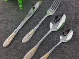 【餐具】不锈钢高档西餐四件套 厂家直销 现货 餐刀 餐勺叉 A5