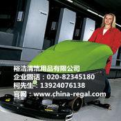 广西洗地机_大量供应出售清洁设备