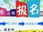 广西广西民族大学会计学专业报名就读火热进行中