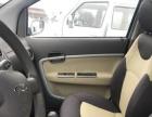 奇瑞 A1 2007款 1.3 手动舒适型