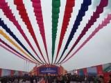 北京庆典飞布制作供应,庆典飞布制作商