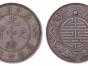 大型古玩交易活动面向株洲征集珍贵的古董古玩古钱币