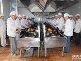 唐山学厨师烹饪哪个技校学校好学厨师学费多少钱要学多长时间