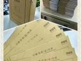 懷化中方代辦公司注冊 辦理營業執照 專業記賬報稅歡迎咨詢