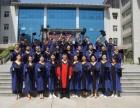 MBA工商管理研究生河南省内哪个学校好?