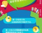 广州市商业保险 儿童重疾险