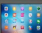 iPad4 16G 国行 WiFi 平板电脑