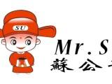 潮州公司注册商标注册