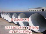 环氧煤沥青防腐钢管使用寿命