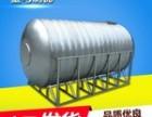 厂家定制 楼顶大容量卧式水箱 自来水储水箱 不锈钢保温水箱