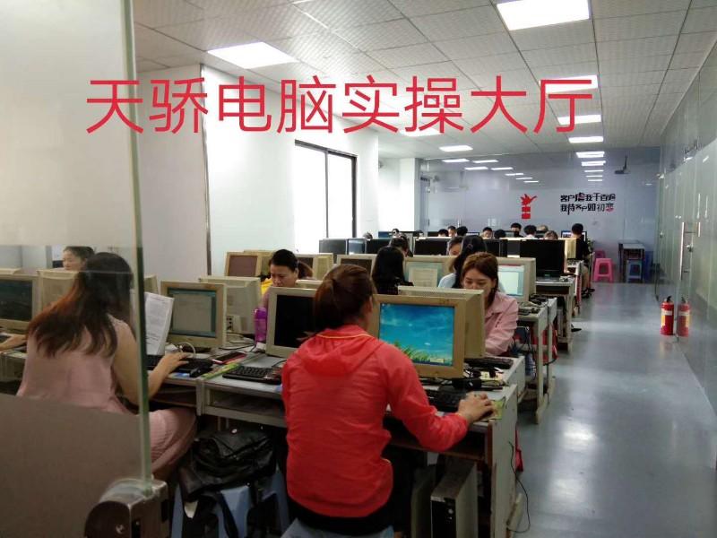 东莞模具设计培训proe产品设计专业培训到万江天骄