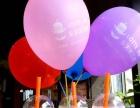 汉堡加盟乐天派汉堡 现加盟优惠一万 赠送开店设备