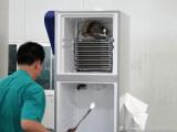 天河天河南冰箱維修電話丨冰柜冷柜專業維修