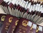 外国人签证办理外国人来华签证申请办理