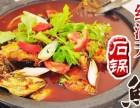 2017加盟榜 红满天石锅鱼加盟 红满天石锅鱼加盟费
