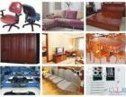 家具收购民用家具 办公家具 客房家具等 各种家具收购