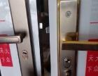 110联网.开锁修锁换锁芯.安装指纹锁.配汽车遥控器.
