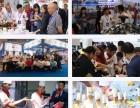 近期展會 2020重慶國際酒店用品博覽會