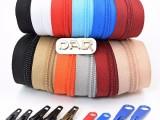 DAQ高端尼龙拉链开尾 开口服装拉链定制 优质上衣拉链批发