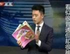 涂涂乐AR神奇4D早教画册