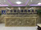 深圳律师,龙华婚姻律师,合同纠纷律师,债务律师,房产律师