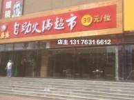 经区蒿泊购物百货中心一楼150平/200平/350平旺铺出租
