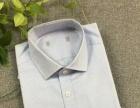 海澜剪标 男士衬衫1