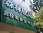 新竹 东葛思贤路囗邮政银行旁 美容美发 商业街卖场