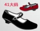 金泽园女鞋 诚邀加盟