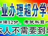 福建泉州恒兴汽车服务中心