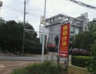 呆鹰岭 仓库 130平米