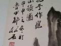 杨昌峰先生精品四尺《孔子抚琴图》