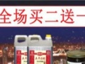 【晋阳府老陈醋】快来抢购!