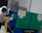 三明水洗厂优惠转让上海航星12公斤干洗机快速节能烘干机
