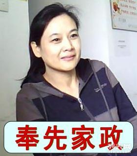 一线品牌 卓越品质 上海奉先家政