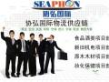 上海协弘国际专注机场报关公司一站式贸易服务